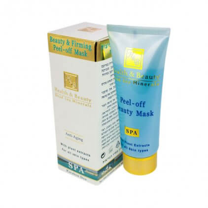 Ansiktsmaske Peel-off 100ml