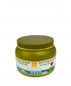 Hårkur Olivenolje og Honning 250ml