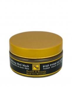 Ansiktsmaske Dødehavsleire Med Mineraler 220g