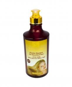 Shampo 780ml Keratin